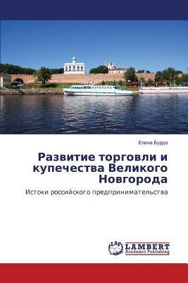 Razvitie torgovli i kupechestva Velikogo Novgoroda