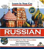 Learn in Your Car Russian