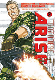 Ghost in the Shell - Arise vol. 2