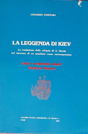 La leggenda di Kiev