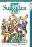 Suikoden III Volume 8