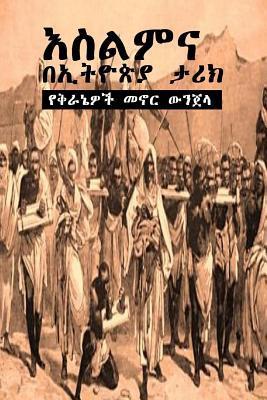 Islam in Ethiopia's ...