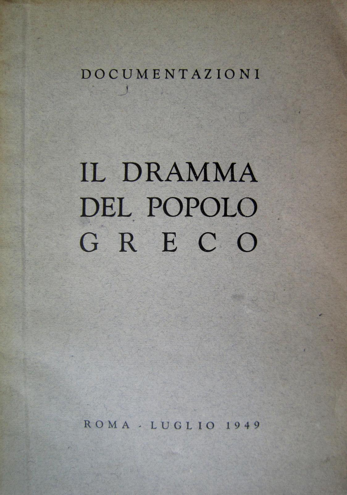 Il dramma del popolo greco