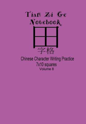 Tian Zi Ge Notebook (Volume 8)
