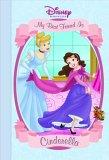 My Best Friend is Cinderella