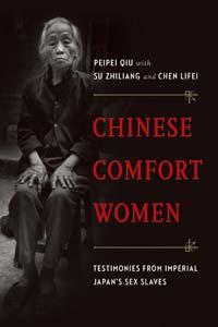Chinese Comfort Women