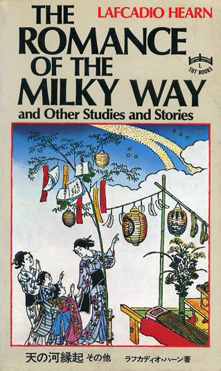 Romance of the Milky Way and Other Studies and Stories