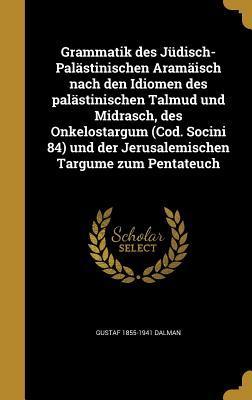 GER-GRAMMATIK DES JUDISCH-PALA