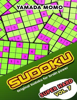 Sudoku Super Hard