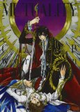 Mutuality Clamp works in Code Geass