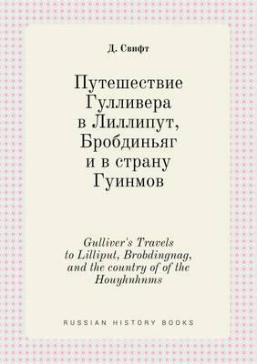 Gulliver's Travels to Lilliput, Brobdingnag, and the Country of of the Houyhnhnms