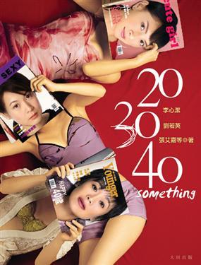 203040something