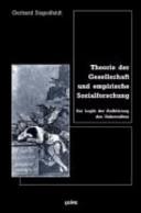 Theorie der Gesellschaft und empirische Sozialforschung