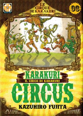 Karakuri Circus vol. 3