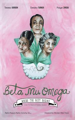 Beta Mu Omega