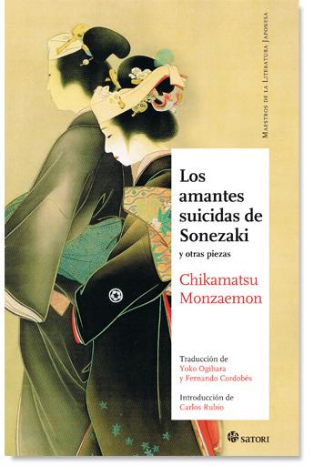 Los amantes suicidas de Sonezaki y otras piezas