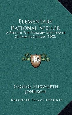 Elementary Rational Speller