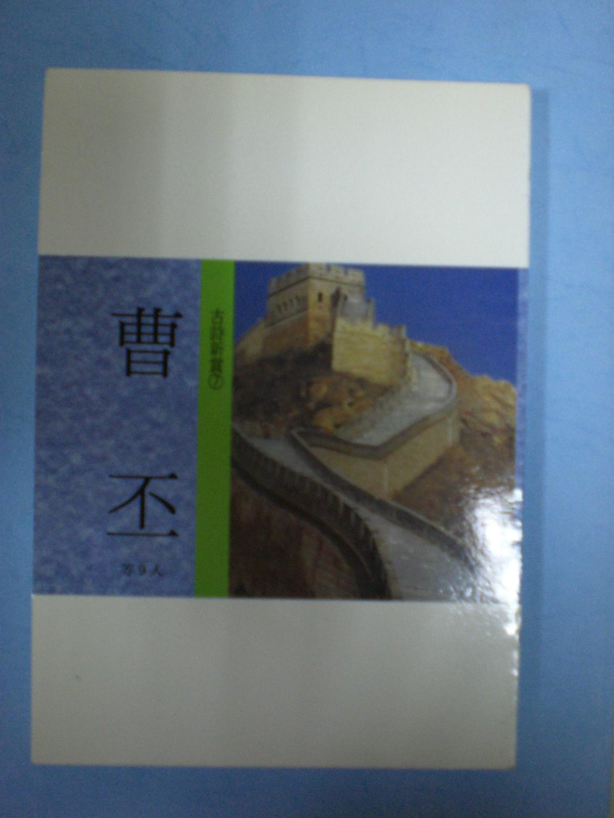 中國文學總新賞‧古詩新賞(7)