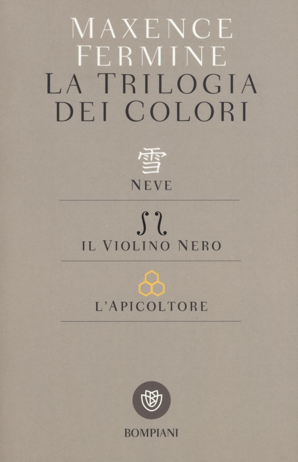 La trilogia dei colori