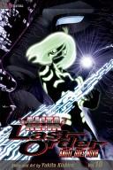 Battle Angel Alita Last Order 10