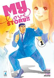 My love story!! vol. 1