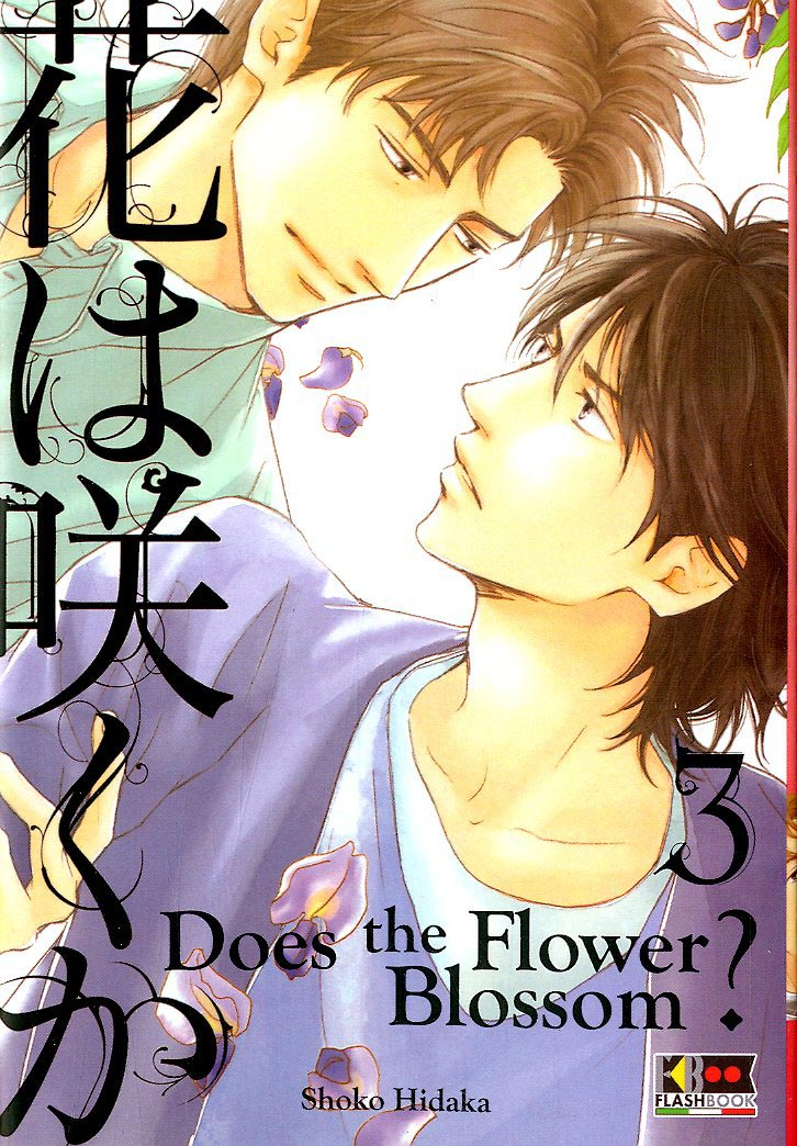 Does the Flower Blossom? vol. 3