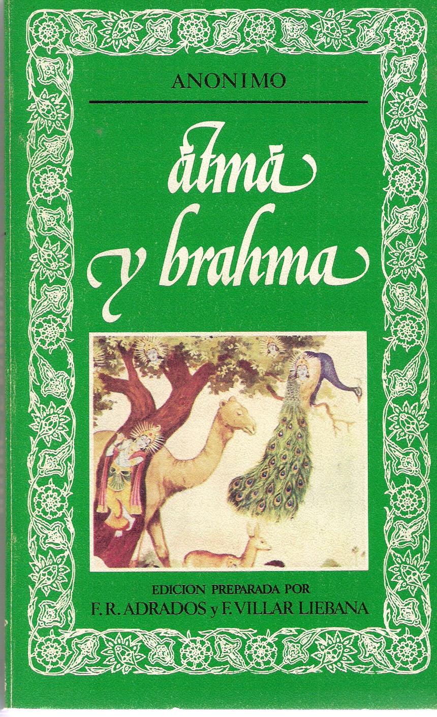 Atma y Brahma