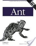 Ant第2版