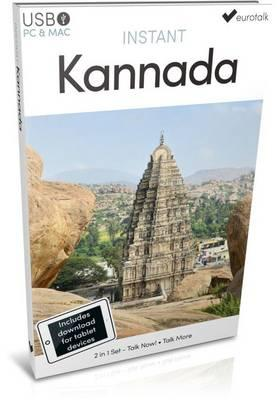 Instant Kannada - USB Course for Beginners