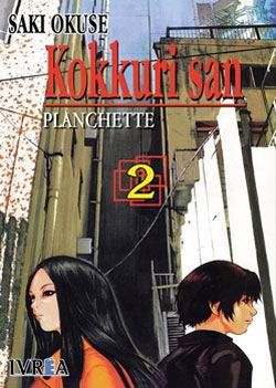 Kokkuri san Planchette #2 (de 3)