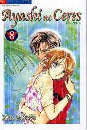 Ayashi no Ceres vol. 8