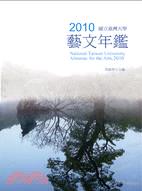 2010國立臺灣大�...