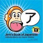 Jimi's Book of Japanese
