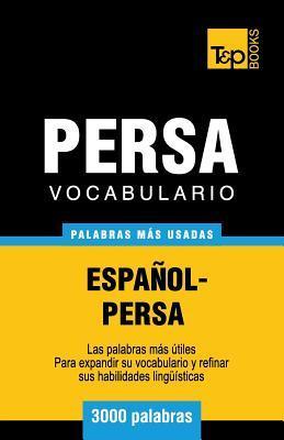 Vocabulario Español-Persa - 3000 palabras más usadas