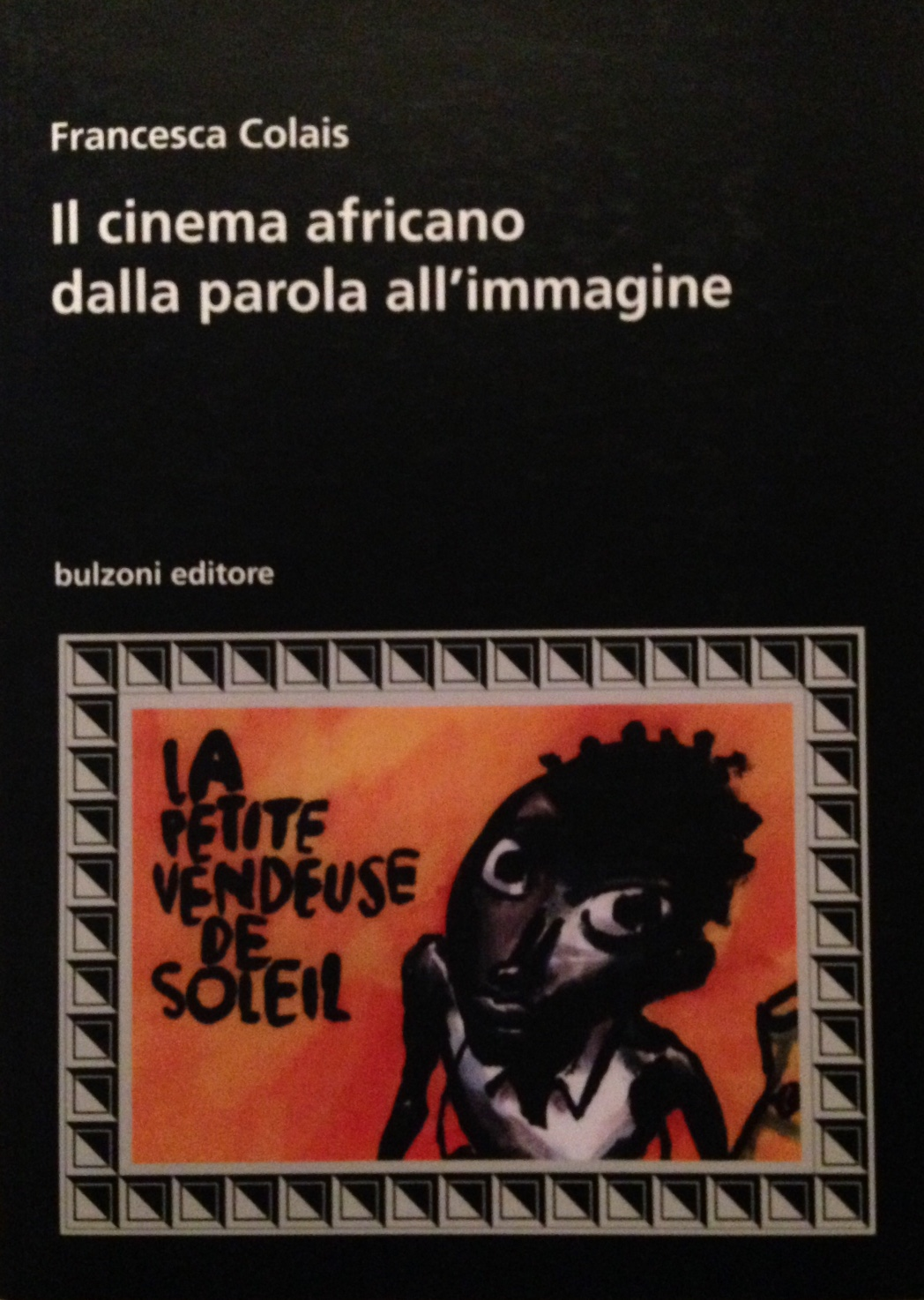 Il cinema africano