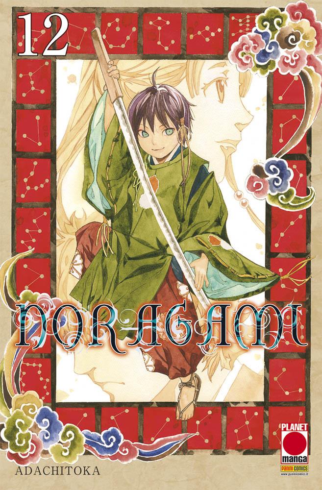 Noragami vol. 12