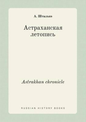 Astrakhan Chronicle