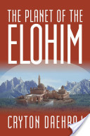 The Planet of the Elohim