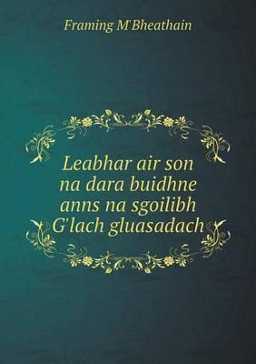 Leabhar Air Son Na Dara Buidhne Anns Na Sgoilibh G'Lach Gluasadach