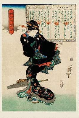Traditional Japanese Ukiyo-e Style Illustration of Young Woman