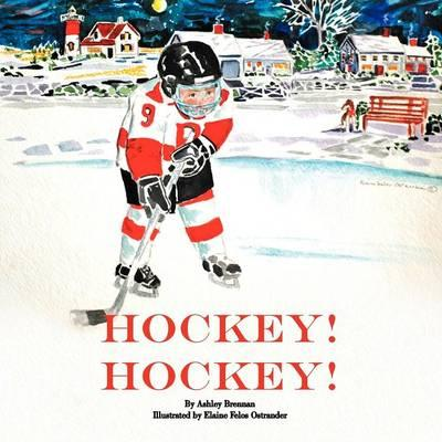 Hockey! Hockey!