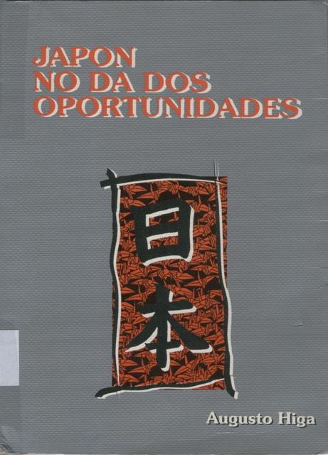 Japón no da dos oportunidades