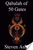 Qabalah of 50 Gates
