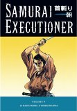 Samurai Executioner Volume 9