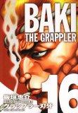 グラップラー刃牙完全版 16