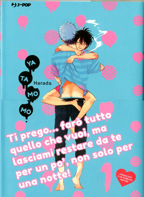 Yatamomo Vol. 1