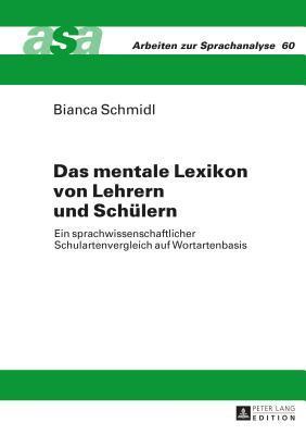 Das Mentale Lexikon Von Lehrern Und Schuelern