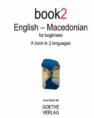 Book2 English - Macedonian