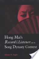 Hong Mai's Record of the Listener