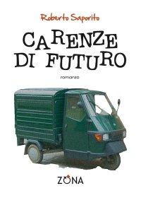 Carenze di futuro